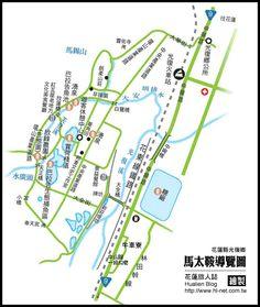 【花蓮光復鄉】馬太鞍地圖  ◆ 旅遊內容/ http://www.hl-net.com.tw/blog/index.php?ct1=6&ct2=19
