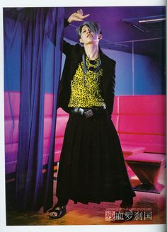Photo by Bryses Bryses Miyavi, Visual Kei, Rock, Beauty, Collection, Bands, Dresses, Japanese, Artists
