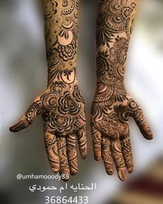 No automatic ah lt text available. Khafif Mehndi Design, Indian Henna Designs, Latest Henna Designs, Floral Henna Designs, Beginner Henna Designs, Modern Mehndi Designs, Mehndi Design Photos, Wedding Mehndi Designs, Beautiful Henna Designs