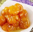 Le secret des fruits de kumquat confits | Nouvelles télévisées - VOV5
