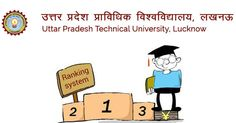 UPTU to instate ranking system for colleges
