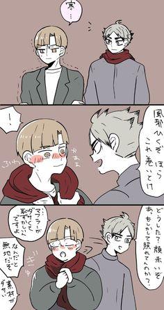 Iwaoi, Kuroken, Bokuaka, Haikyuu Ships, Haikyuu Fanart, Haikyuu Anime, Semi Eita, Comic Drawing, Just Smile