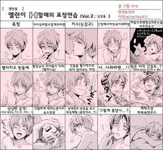 Eren Jaeger (Eren Yeager) - Attack on Titan - Image - Zerochan Anime Image Board Korean Language Learning, Cute Anime Wallpaper, Ereri, Kaito, Image Boards, Drawing Reference, Attack On Titan, Joker, Romance