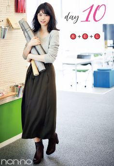 ▼ 画像をスライドして着回しコーデをチェック! day8|学園祭で後輩たちのダンスバトルを応援。結果は……優勝!!みんなおめでとう☆ でも準優勝チームにも、一人すごく可愛い子いたな~。ソックス(3足で)¥1000/チュチュアンナ ストール¥2900/Free's Mart ノンノ… Japan Girl, Photos Of Women, Japan Fashion, Beauty Women, Korean Fashion, What To Wear, High Waisted Skirt, Winter Fashion, Cute Outfits