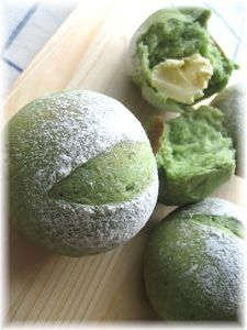 Bread Recipes, Baking Recipes, Donuts, Bread Bun, Food To Make, Spinach, Bakery, Veggies, Sweets