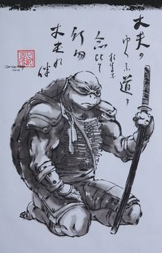 Gorgeous japanese style Leonardo. I want this print so much! if anyone knows where i can buy a print let me know!  JED HENRY | Leo 2014 #tmnt #tmnt2014