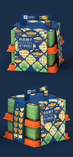 23 Clever DIY Christmas Decoration Ideas By Crafty Panda Biscuits Packaging, Tea Packaging, Food Packaging Design, Packaging Design Inspiration, Design Poster, Graphic Design, Creative Box, Branding, Identity