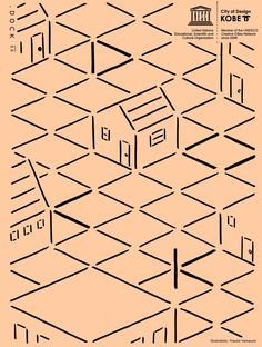 Dock Kobe Design by Yosuke Yamauchi
