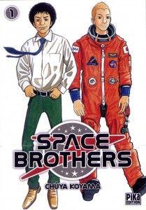 Pour avoir une chance spacial de remporter le lot du jour, partagez ce statut !   #concours #spacebrothers #journaldujapon 2janv