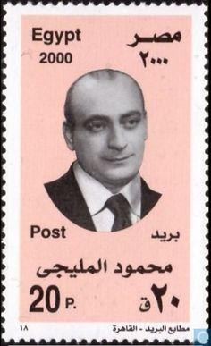 Egyptian Newspaper, Old Newspaper, Luxor, Alexandria Egypt, Old Stamps, Stamp Catalogue, Old Money, Old Tv Shows, Vintage Prints