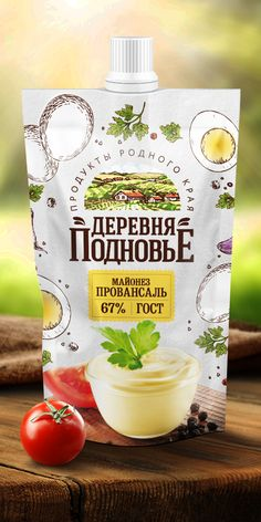 Derevnya Podnovje on Packaging of the World - Creative Package Design Gallery Salad Packaging, Yogurt Packaging, Packaging Snack, Pouch Packaging, Cool Packaging, Food Packaging Design, Packaging Design Inspiration, Brand Packaging, Label Design