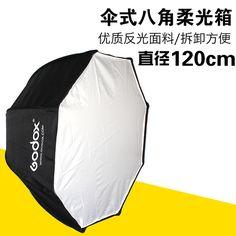 神牛120cm伞式柔光箱伞折式型 八角柔光箱 反光伞两用 闪光灯通用
