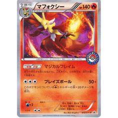 Pokemon Center 2014 Delphox Holofoil Promo Card #072/XY-P