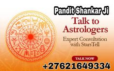 Spiritual Healer, Spirituality, Black Magic Removal, Love Psychic, Best Psychics, Face Reading, Spell Caster, Vedic Astrology, How To Remove