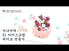 Miniature Ice cream cake polymer clay tutorial