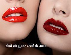 Homemade Lips Care Tips In Hindi Language Kiss Makeup, Makeup Lipstick, Eye Makeup, Hair Makeup, Lipstick Colors, Red Lipsticks, Burgundy Lipstick, Lipstick Shades, Beauty Bar