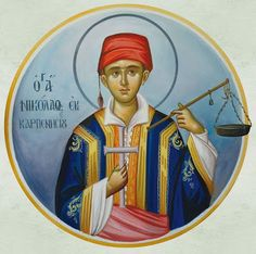 MYSTAGOGY: Holy New Martyr Nicholas the Grocer from Karpenisi (+ 1672)
