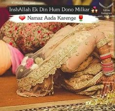 Wedding quotes to the couple in urdu 50 Super Ideas . Best Couple Quotes, Muslim Couple Quotes, Couples Quotes Love, Muslim Love Quotes, Love In Islam, Love Husband Quotes, Islamic Love Quotes, Islamic Inspirational Quotes, Love Quotes For Him