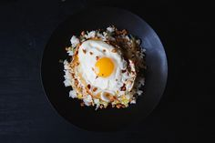 Jean-Georges' Ginger Fried Rice -- the best fried rice.