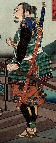 Odachi/otachi or nodachi. The great field sword of the samurai worn at the back. Katana, Illustrations, Illustration Art, Japanese Sword, Samurai Swords, Japanese Prints, Japan Art, Japanese Culture, Woodblock Print