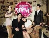 Image result for don't hesitate korean drama