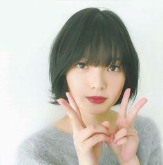 Japanese Girl, Asian Woman, Lady, Cute, Beautiful, Women, Actors, Board, Girls