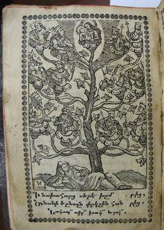 Armenian tree life