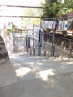 須賀神社  周辺の階段/ スタジオより徒歩約4分
