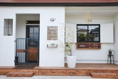 Can create storage with platform inside too! Cafe Shop Design, Kiosk Design, Interior Design Studio, Store Design, House Design, Cafe Restaurant, Restaurant Design, Cafe Display, Mini Cafe