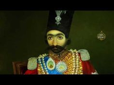 Collectable Qajar Playing Cards Playing Cards, Playing Card Games, Game Cards, Playing Card