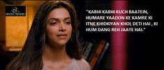 Why Ye Jawani Hai Deewani Quotes Are a Complete Reflection Of Our Generation. You should watch these amazing Quotes from this movie to inspire you. Motivational Picture Quotes, Movie Quotes, Inspirational Quotes, True Quotes, Hindi Quotes, Quotations, Punjabi Quotes, Yjhd Quotes, Bollywood Love Quotes