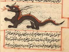 Dragon from Zakarīyā