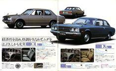 トヨタ コロナ(RT104/114/102/112/TT100/110型)