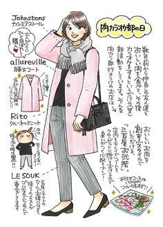 肉カラオケ部の日。シティリビングwebは、オフィスで働く女性のための情報紙「シティリビング」の公式サイトです。東京で働く女性向けのコンテンツを多数ご紹介しています。