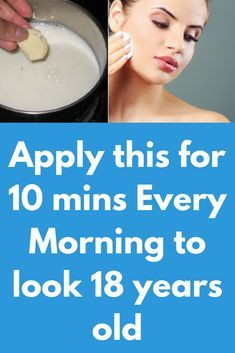 Apply this for 10 mins Every Morning to look 18 years old This homemade face mask will give a youthful glow to your skin and will also reduce dark spots. It will also help in reducing fine lines, wrinkles and gives you a radiant and glowing skin. Face Scrub Homemade, Homemade Face Masks, Homemade Skin Care, Face Mask For Blackheads, Skin Mask, Acne Mask, Tips Belleza, Skin Brightening, Facial Masks