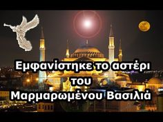 Orthodox Christianity, Athens, Health Tips, Taj Mahal, Greece, Faith, Building, Travel, Youtube