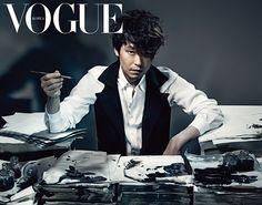 Uhm Ki Joon - Vogue Magazine July Issue 13
