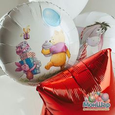 Воздушные шарики с любимым Винни-Пухом!