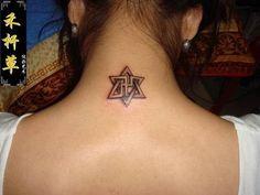 star of david #tattoo