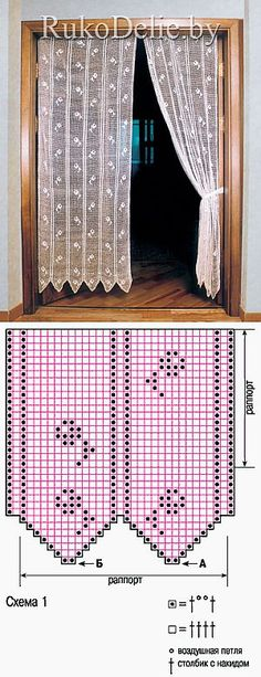 El juego de los visillos cumplidos de filete viscosos:: del Visillo y la cortina:: la Labor de punto por el gancho:: RukoDelie.by