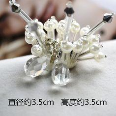 Ручная работа rhinestone блестки жемчужина трехмерных цветок патч ткань наклейки обувь DIY декоративные аксессуары аксессуары - Taobao