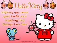 hello kitty birthday cards | ... hello kitty cute high definition images hello…