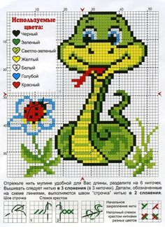 Kawaii Cross Stitch, Cross Stitch For Kids, Mini Cross Stitch, Beaded Cross Stitch, Cross Stitch Animals, Cross Stitch Embroidery, Embroidery Patterns, Modern Cross Stitch Patterns, Cross Stitch Designs