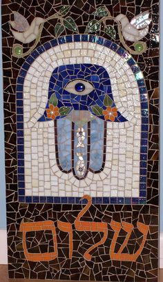 Judaica wall mosaic. Lots of sparkle and color play.