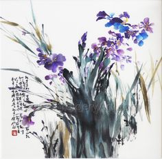 Suzhou, Hand Stitching, Peonies, Embroidery, Silk, Abstract, Artwork, Flowers, Summary