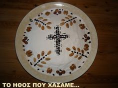 Greek Recipes, Desert Recipes, Alter, Afternoon Tea, Diy And Crafts, Decorative Plates, Food And Drink, Tableware, Blog