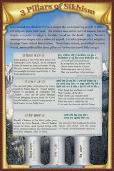 On 2/26/16 I went to a Sikh Gurdwara (Temple) at 3636 Murillo Avenue.  The experience was awesome, and I plan on returning.  I chose the poster of their faith's pillars as an example of the type of people present: trustworthy, happy, giving, caring of the less fortunate.  What surprised me most about this facility was that they offer 24/7 medical care and cafeteria food to the less fortunate--they talk the talk, and walk the walk.  I look forward to returning and making many friends.