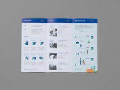 경기도재활공학서비스연구지원센터 소개 리플릿 | Slowalk Pamphlet Design, Leaflet Design, Booklet Design, Brochure Design, Layout Design, Print Design, Web Design, Editorial Layout, Editorial Design