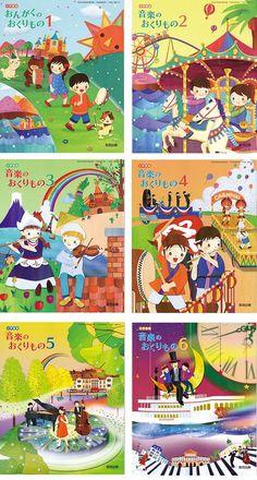 2015-2018小学校音楽の教科書表紙デザイン☆ I designed a textbook of an elementary school in japan. #illustration #illustrator #design #creater #textbook #kawaii #pretty #教科書 #イラスト #かわいい #可愛い #メルヘン