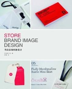 Amazon.com: Store Brand Image Design (9787538174885): Graphic Design Team: Books